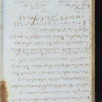 Unknown Vessel, Page 203 of 256